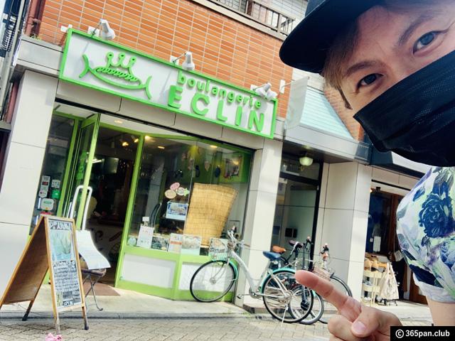 【新高円寺】パン作り一筋26年「ブーランジェリー エクラン」感想-00
