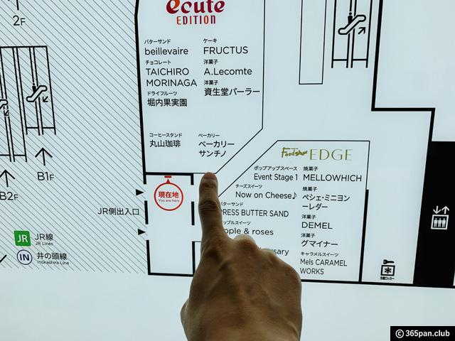 """【渋谷・他】米粉""""生""""食パンが話題の「ベーカリーサンチノ」感想-01"""