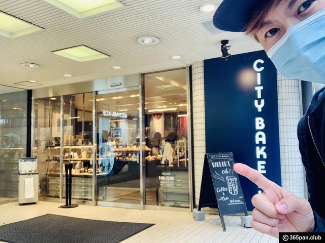 【吉祥寺】NY発のカフェレストラン「ザ シティ ベーカリー」感想-01