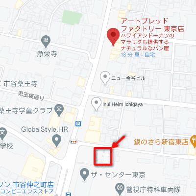 【牛込柳町】小さなパン屋「アートブレッドファクトリー東京店」感想-09