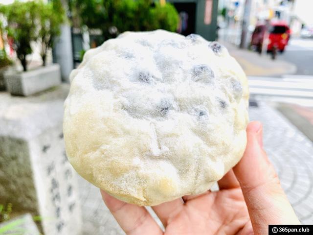 【新高円寺】焼菓子も人気 パン屋「ブランジュリー ル・リアン」感想-03