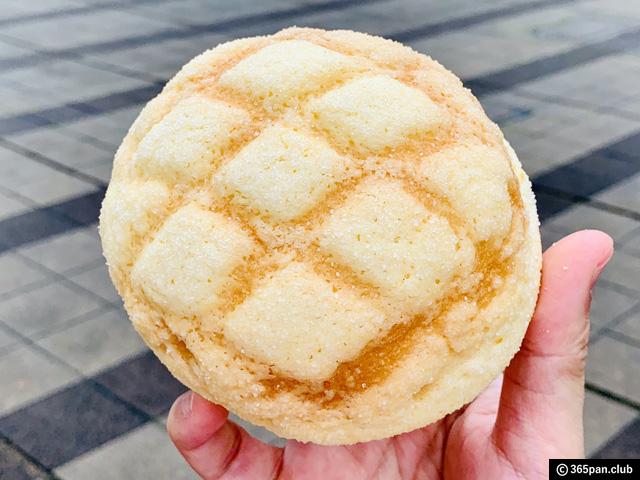 【三鷹】気持ちがホッコリするパン屋さん「ちのパン」感想-08