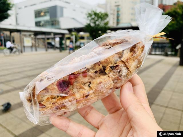 【三鷹】溶岩窯で焼くパン屋「パンド・ガーデン 」エコバッグ-感想-04