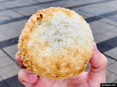 【三鷹】溶岩窯で焼くパン屋「パンド・ガーデン 」エコバッグ-感想