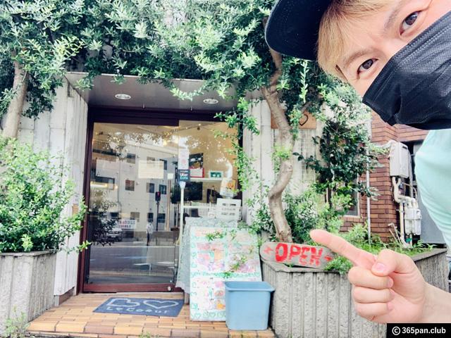 【両国】愛情たっぷりのパン屋「ルクール ベーカリー&カフェ」感想-00