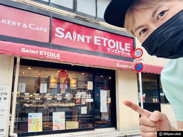 【両国】山崎製パンの直営店パン屋さん「サンエトワール」感想-00