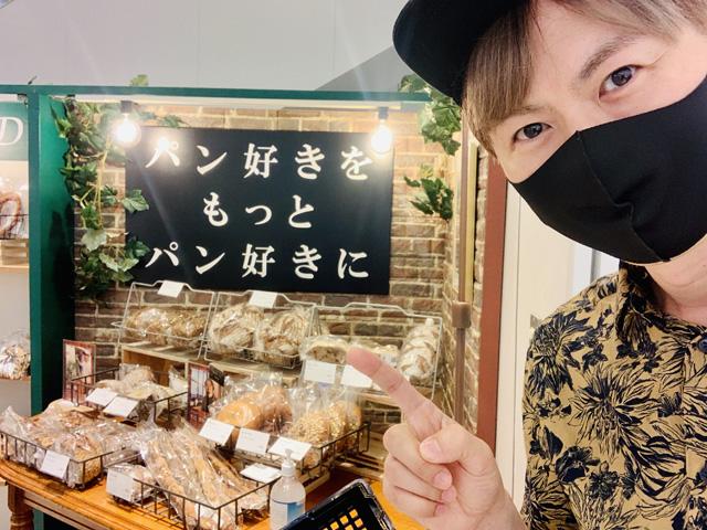 【渋谷】有名店のパンが集結!パンのセレクトショップ「SORTE」感想-00