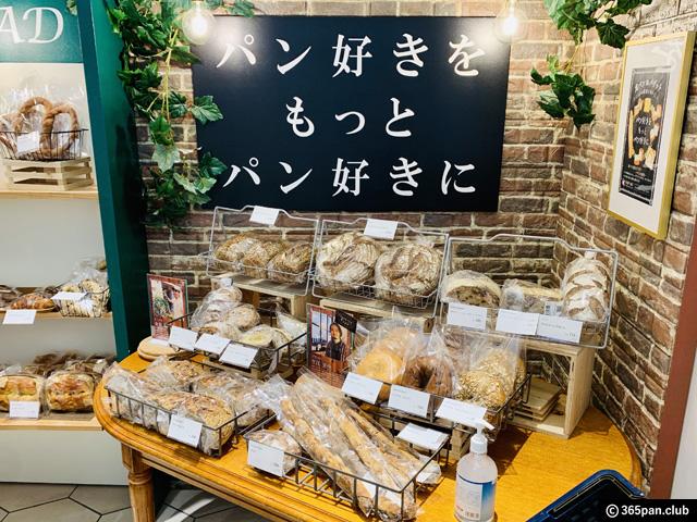 【渋谷】有名店のパンが集結!パンのセレクトショップ「SORTE」感想-03