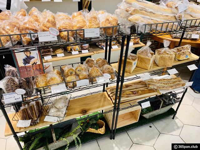 【渋谷】有名店のパンが集結!パンのセレクトショップ「SORTE」感想-04