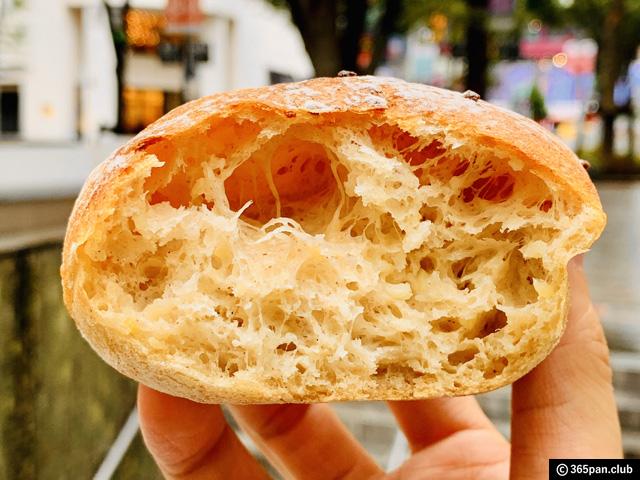 【渋谷】有名店のパンが集結!パンのセレクトショップ「SORTE」感想-07