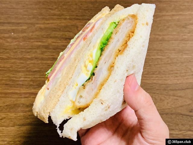 【池袋】自然食材サンドイッチ専門店「ブロッサムアンドブーケ」感想-03
