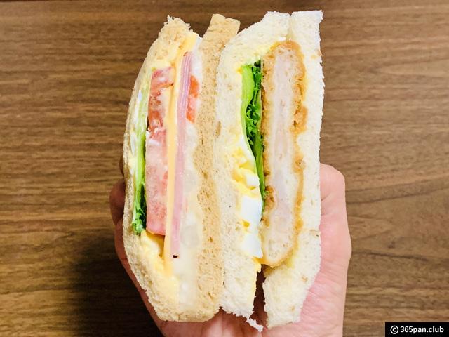 【池袋】自然食材サンドイッチ専門店「ブロッサムアンドブーケ」感想-04