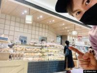 【池袋】創業58年 農林水産大臣賞クロワッサン「デイジイ」感想-00