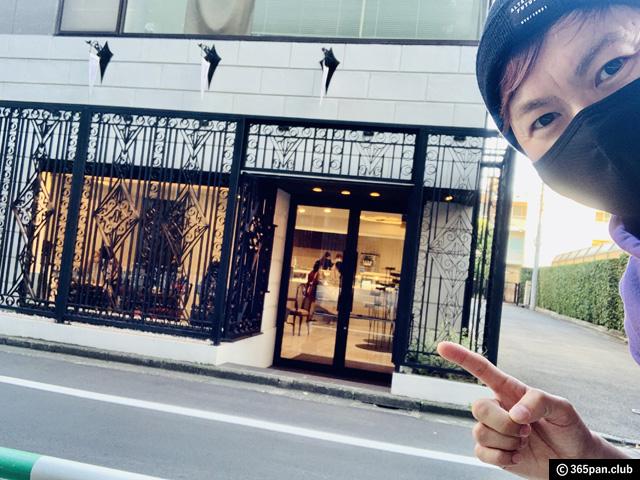 【代官山】世界一のパティシエ「アツシハタエ 代官山店」のパン感想-00