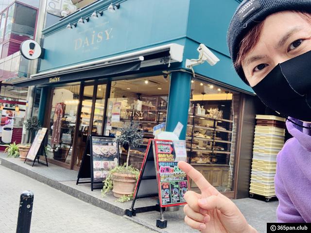 【麹町】1962年創業パン屋「デイジイ」カフェメニュープレート感想-00