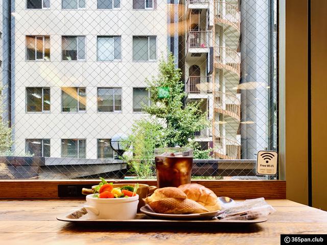 【麹町】1962年創業パン屋「デイジイ」カフェメニュープレート感想-07