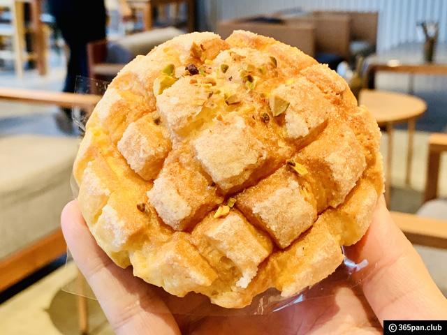 【渋谷】10/1 NEWオープン「ホテル コエ ベーカリー」食べ放題あり-09