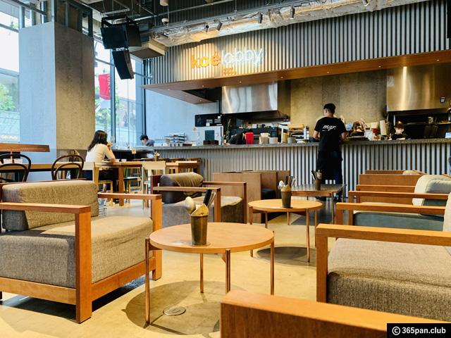 【渋谷】10/1 NEWオープン「ホテル コエ ベーカリー」食べ放題あり-12