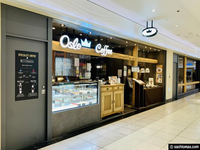 【新宿】定期的に食べたくなるパンケーキ「オスロコーヒー」カフェ-01