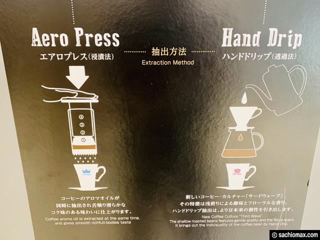 【新宿】定期的に食べたくなるパンケーキ「オスロコーヒー」カフェ-03