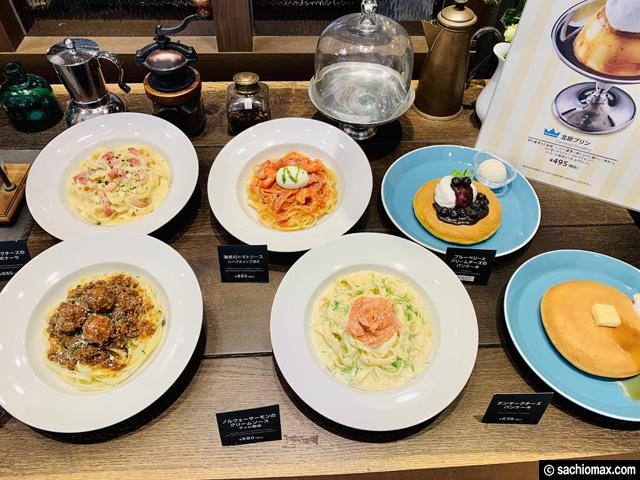 【新宿】定期的に食べたくなるパンケーキ「オスロコーヒー」カフェ-04