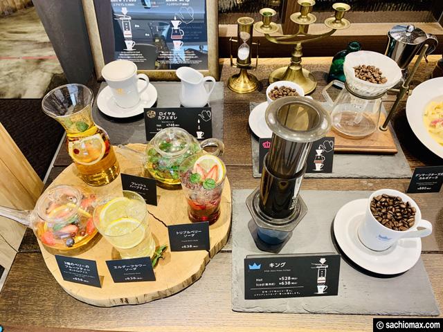 【新宿】定期的に食べたくなるパンケーキ「オスロコーヒー」カフェ-05