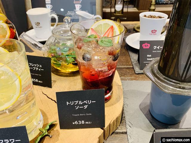 【新宿】定期的に食べたくなるパンケーキ「オスロコーヒー」カフェ-06