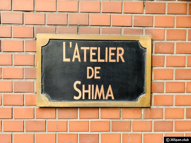 【麹町】日本トップパティシエのパン「ラトリエ・ド・シマ」感想-01