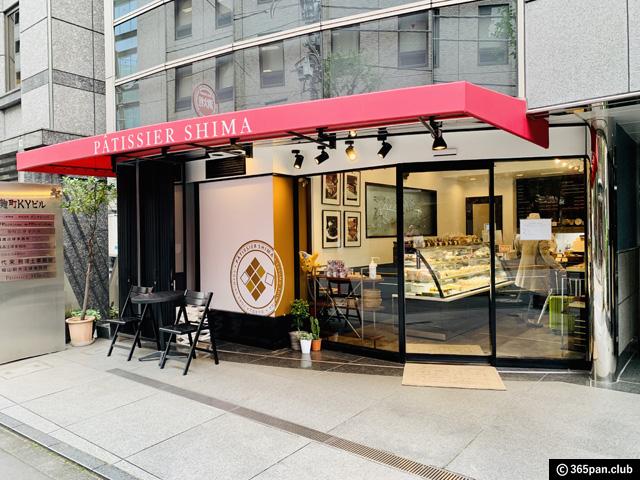 【麹町】日本トップパティシエのパン「ラトリエ・ド・シマ」感想-04