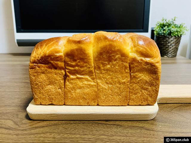 【麹町】日本トップパティシエのパン「ラトリエ・ド・シマ」感想-08