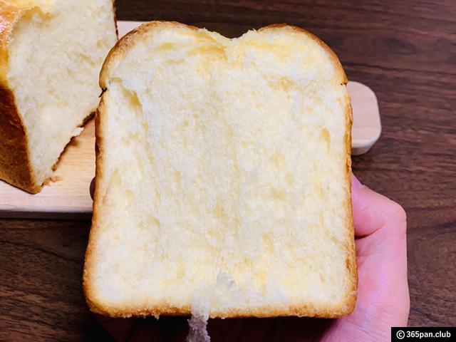 【麹町】日本トップパティシエのパン「ラトリエ・ド・シマ」感想-10