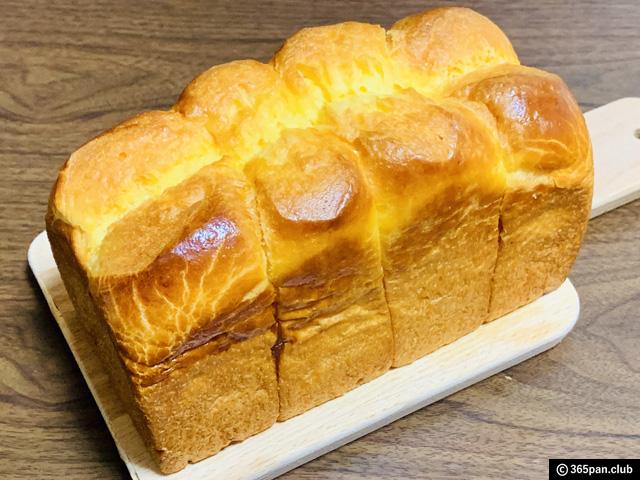 【麹町】日本トップパティシエのパン「ラトリエ・ド・シマ」感想-11