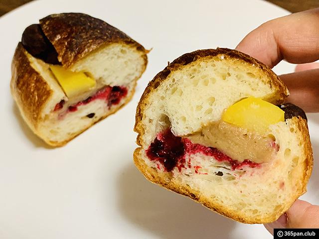 【11/9まで】栃木の人気パン「ザ スタンダードベイカーズ」新宿出店-05