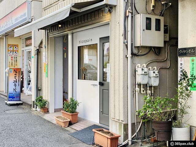 【高田馬場】関東で上位に美味しいパン屋「ティコパン」がおすすめ-02