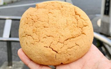 【高田馬場】関東で上位に美味しいパン屋「ティコパン」がおすすめ