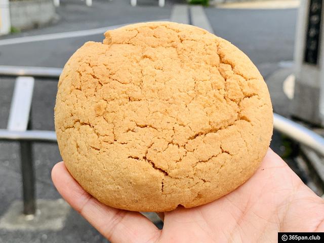 【高田馬場】関東で上位に美味しいパン屋「ティコパン」がおすすめ-08