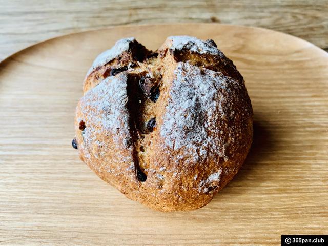 【日暮里】土日のみ営業のパン屋さん「パン工房 こむぎゅ」感想-08