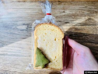 【根津】パン屋じゃない「みかどパン店」谷中のお土産ラスクー感想