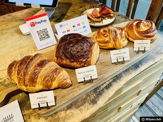 【日暮里】畳で食べる北欧風パンが最高「VANER(ヴァーネル)」感想-06