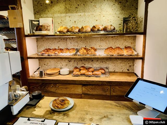【日暮里】畳で食べる北欧風パンが最高「VANER(ヴァーネル)」感想-07