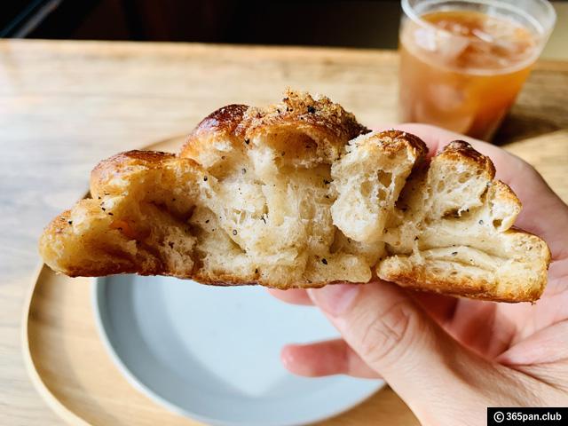 【日暮里】畳で食べる北欧風パンが最高「VANER(ヴァーネル)」感想-14