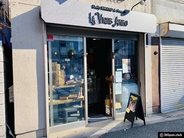 【西早稲田】母娘で営むパン屋「ラ ヴィーニュ アキコ 」感想-01