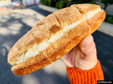 【西早稲田】母娘で営むパン屋「ラ ヴィーニュ アキコ 」感想