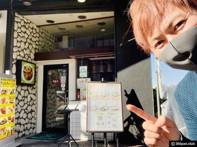 【高田馬場】ベトナムレストランで食べるバインミー「ノンラー」感想-00