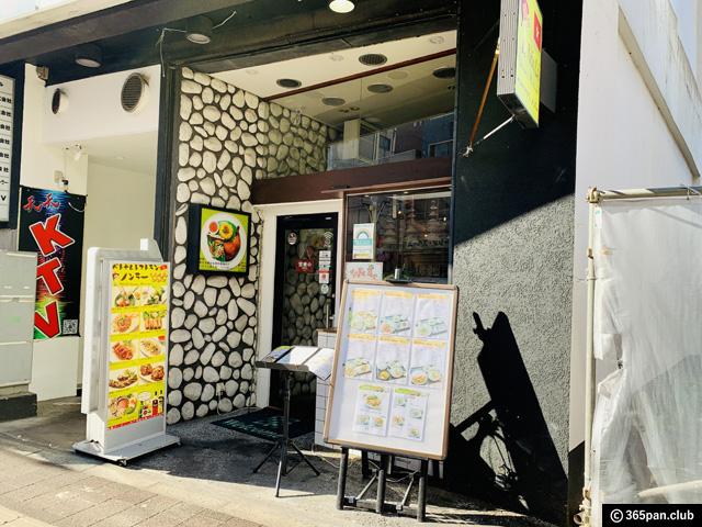 【高田馬場】ベトナムレストランで食べるバインミー「ノンラー」感想-03