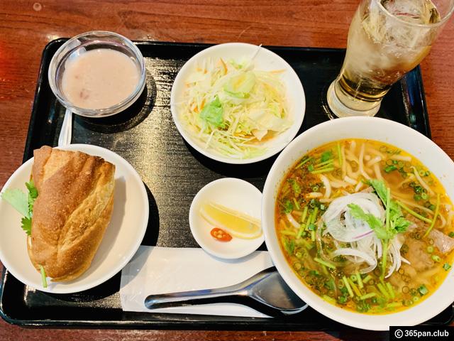 【高田馬場】ベトナムレストランで食べるバインミー「ノンラー」感想-07
