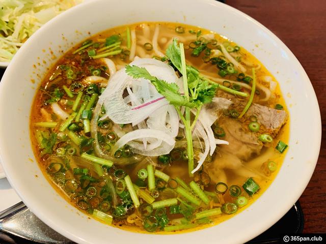 【高田馬場】ベトナムレストランで食べるバインミー「ノンラー」感想-08