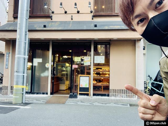 【東新宿】コスパの高さが人気の和み系パン屋「パン家のどん助」感想-00