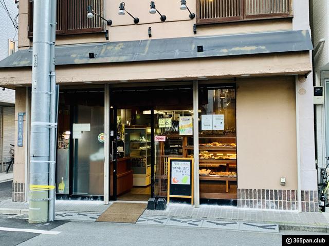 【東新宿】コスパの高さが人気の和み系パン屋「パン家のどん助」感想-01