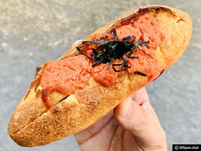 【東新宿】コスパの高さが人気の和み系パン屋「パン家のどん助」感想-03